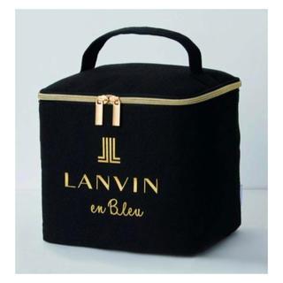 LANVIN en Bleu - スウィート 付録 ランバン オン ブルー  マルチボックス