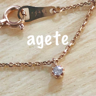 agete - agete K10 一粒 ダイヤモンドネックレス ピンクゴールド ダイヤ