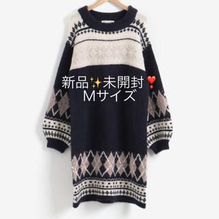 MAJESTIC LEGON - 新品 定価6050円 マジェスティックレゴン ふかふかニットワンピース 大特価