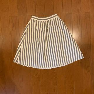 ビームス(BEAMS)のBEAMS グレーストライプスカート(ひざ丈スカート)