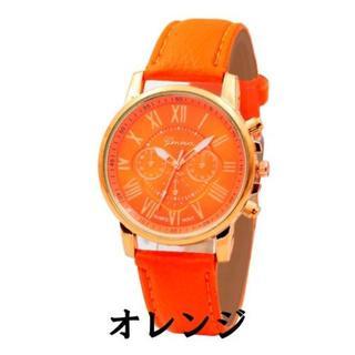 大人で可愛い 腕時計 オールシーズン♪【オレンジ】 即購入OK!ペア割あり(腕時計)