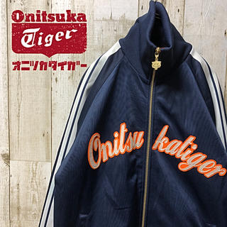 Onitsuka Tiger - オニツカタイガー ジャージ トラックトップ デカロゴ  Mサイズ ネイビー