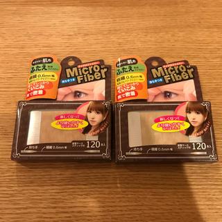 マイクロファイバーEX ✖️2箱(アイテープ)
