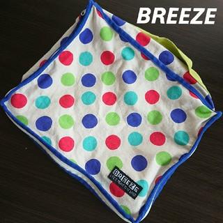 ブリーズ(BREEZE)のBREEZE 収納バッグ ギフトバッグ おむつポーチ(ベビーおむつバッグ)