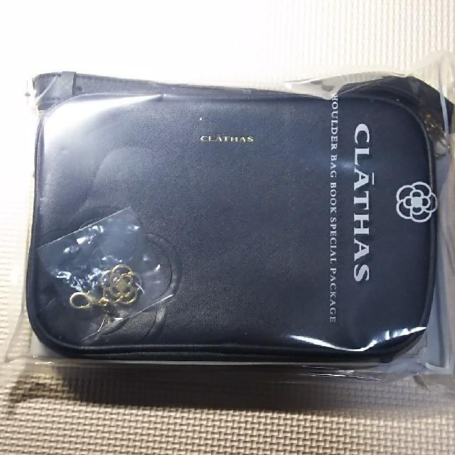 CLATHAS(クレイサス)のクレイサスショルダーバッグ レディースのバッグ(ショルダーバッグ)の商品写真