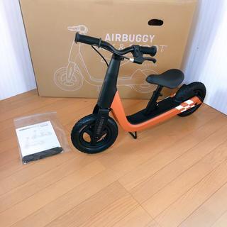 AIRBUGGY - 新品 エアバギー キックスクーター キッズバイク オレンジ ストライダー