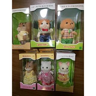 エポック(EPOCH)のシルバニアファミリー お人形6体 まとめ売り(キャラクターグッズ)