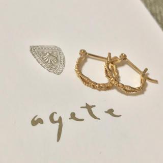 agete - アガット K18 透かし フープピアス agete
