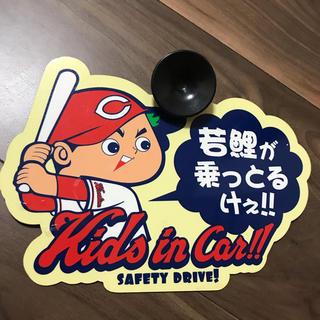 広島東洋カープ - 超レア❤️広島カープ🧡カーステッカー🚉若鯉が乗っとるけえ🚗