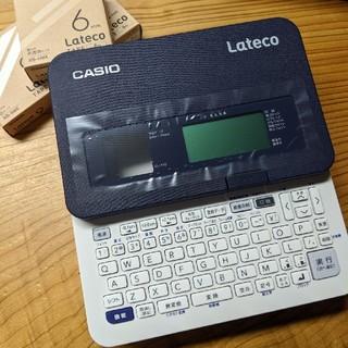 CASIO - CASIO カシオ◇Lateco ラテコ EC-K10◇テプラ
