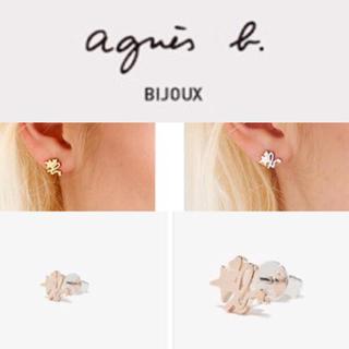 agnes b. - 【新品】agnes b. アニエスベー  ピアス ゴールド