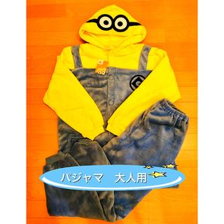 ディズニー(Disney)の☆新品 未使用☆ミニオンのふわふわパジャマ (メンズサイズ)(その他)