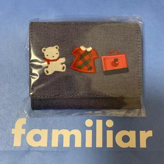 familiar - 定価以下 新品 ファミリア 財布