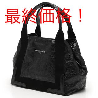 Balenciaga - BALENCIAGA☆バレンシアガ ☆ブラックレザー☆トートバッグ☆Sサイズ美品