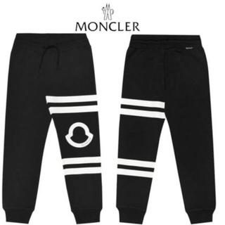 MONCLER - モンクレール☆Jr LOGOマークスウェットパンツ☆大人もok!新品