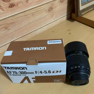 TAMRON - Tamron AF 70-300mm F/4-5.6