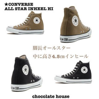 CONVERSE - コンバース ★オールスターインヒール