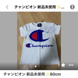 チャンピオン(Champion)のChampion 新品未使用 80cm(Tシャツ)