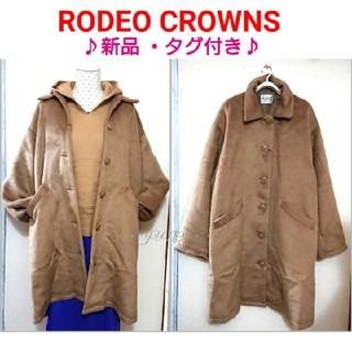 ロデオクラウンズ(RODEO CROWNS)のBigコート♡RODEO CROWNS ロデオクラウンズ(ロングコート)