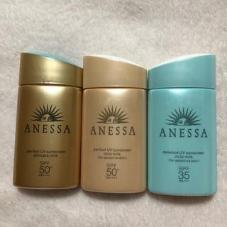 ANESSA - アネッサ  日焼け止め3点セット