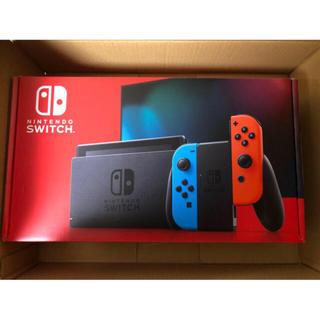 Nintendo Switch - 任天堂Switch 本体 2台セット!