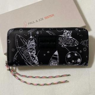 PAUL & JOE SISTER - 新品 ポール&ジョーシスター 猫 財布
