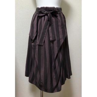 Vivienne Westwood - Vivienne Westwood ストライプ変形スカート