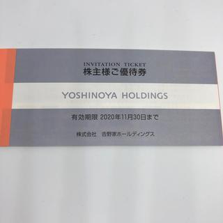 ヨシノヤ(吉野家)の吉野家 株主優待券 3000円分(レストラン/食事券)