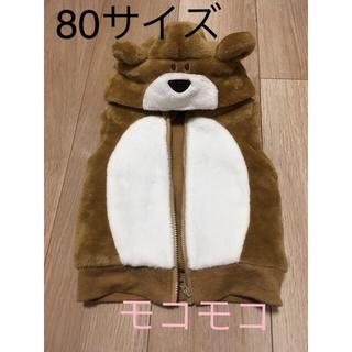 ニシマツヤ(西松屋)のくまのベスト♡80サイズ (ジャケット/コート)
