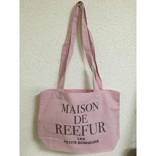 Maison de Reefur - メゾンドリーファー ショッパー Sサイズ ピンク 新品未使用