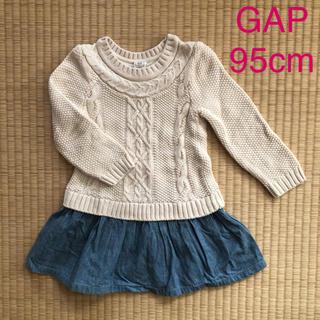 GAP - GAP 95cm ニットワンピース