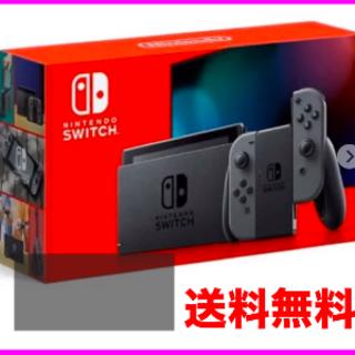 Nintendo Switch - 【新品・未開封】Nintendo Switch グレー