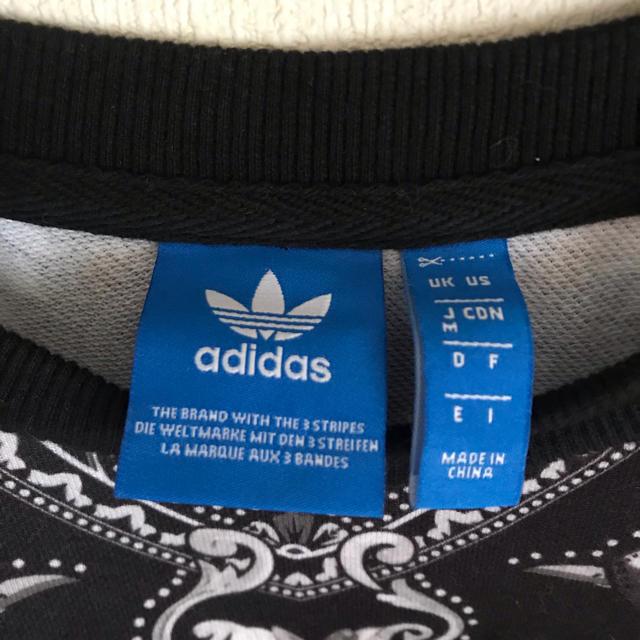 adidas(アディダス)のadidas トレーナー レディースのトップス(トレーナー/スウェット)の商品写真