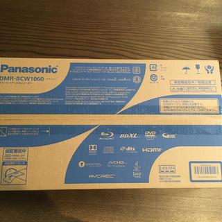Panasonic - 新品未開封 DMR-BCW1060 Panasonic パナソニック ブルーレイ