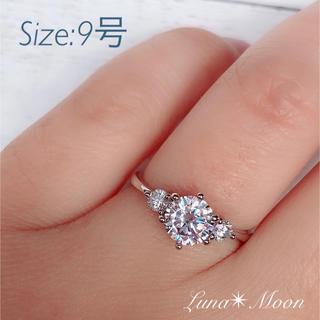 3石キュービックジルコニアダイヤリング(9号)★スリーストーン、巾着付、即日発送(リング(指輪))