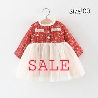 売り切りセール❗️フォーマル ツィード ワンピース♡赤 100(ワンピース)