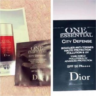 クリスチャンディオール(Christian Dior)のディオール 日焼け止め乳液(日焼け止め/サンオイル)
