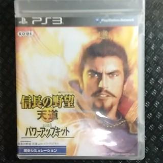 信長の野望・天道 with パワーアップキット PS3