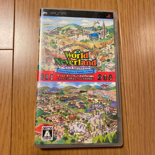 PlayStation Portable - ワールド・ネバーランド 2in1 ポータブル ~オルルド王国物語&プルト共和国物