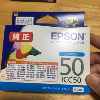 EPSON - EPSON 純正 インクカートリッジ