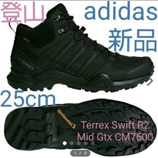 アディダス(adidas)の最終値下げ  軽量!アディダス TERREX トレッキング シューズ 登山靴 黒(登山用品)
