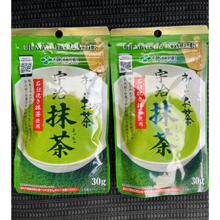 伊藤園 - 伊藤園お〜いお茶 宇治抹茶2個