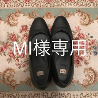イング(ing)のMI様専用(ハイヒール/パンプス)