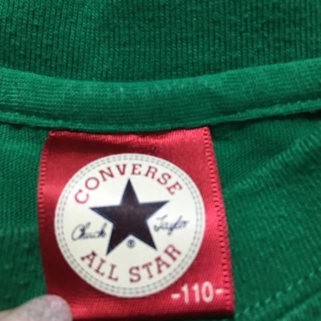 CONVERSE(コンバース)のCONVERS 長Tシャツ 男児110 キッズ/ベビー/マタニティのキッズ服男の子用(90cm~)(Tシャツ/カットソー)の商品写真