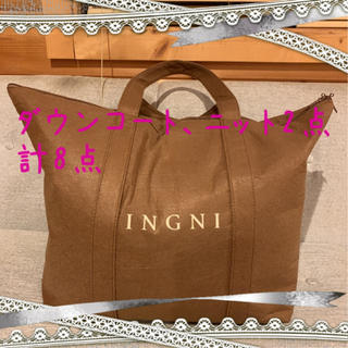 INGNI - INGNI 福袋 2020