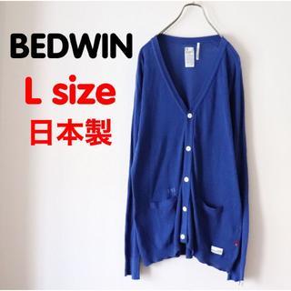 ベドウィン(BEDWIN)のBEDWIN ベドウィン カーディガン ブルー OLD USED 古着 ロゴ 柄(カーディガン)