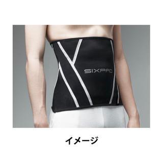 シックスパッド(SIXPAD)のシックスパッド シェイプスーツEX 男女兼用Mサイズ 新品未使用(エクササイズ用品)