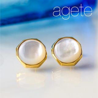 agete - 【agete】シェルピアス/K10/SV