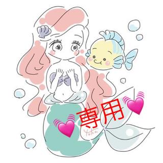 SHISEIDO (資生堂) - 2本セット★美白乳液★ナビジョンDR TAホワイトエマルジョンⅡ