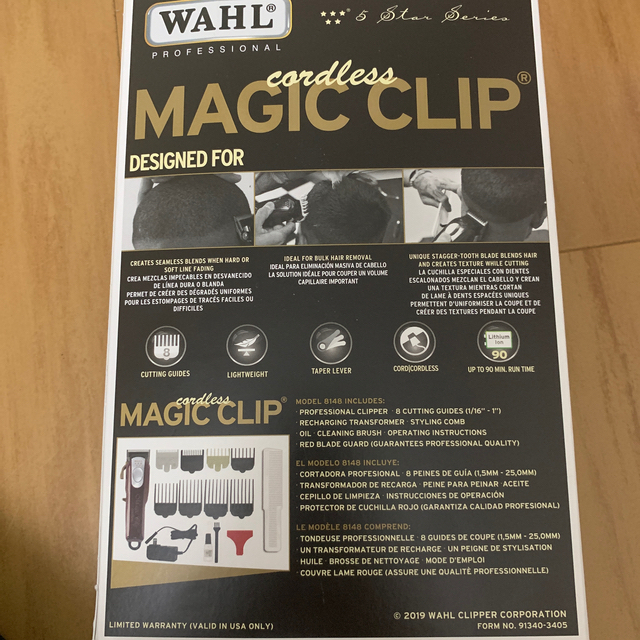 WAHL5STARマジッククリップMagic clipバリカン インテリア/住まい/日用品のオフィス用品(店舗用品)の商品写真